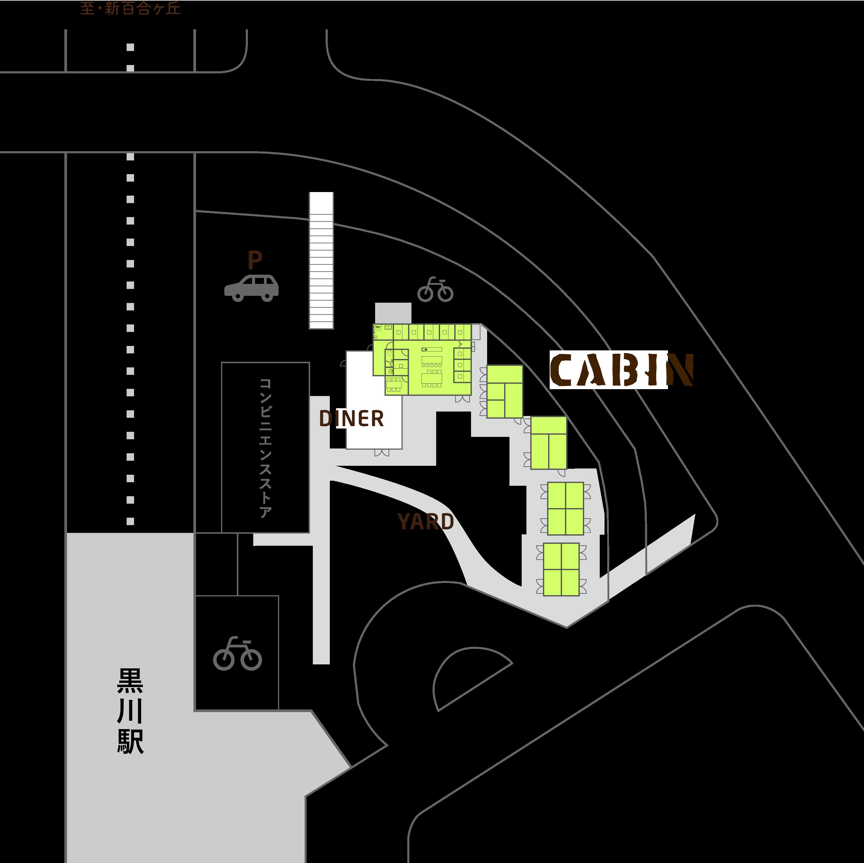 ネスティングパーク黒川・キャビンへのアクセスマップ